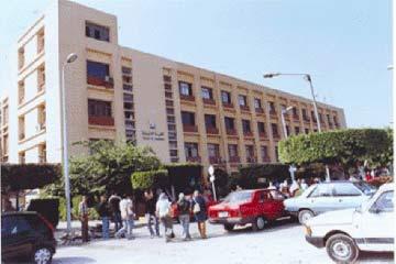 كلية التجارة جامعة عين شمس