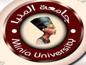 موقع نتيجة جامعة المنيا 2014 الترم الاول