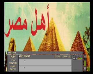 تردد قناة اهل مصر AHEL MASAR