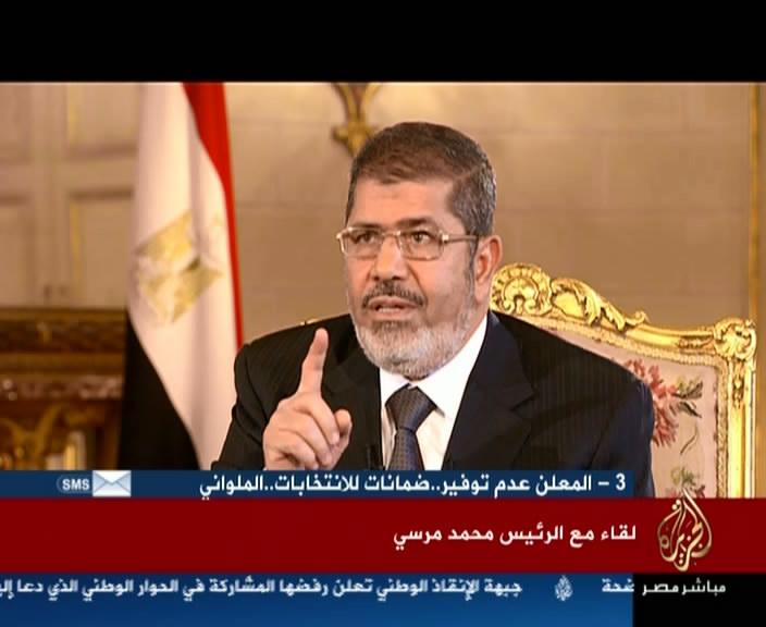 لقاء الرئيس مرسى على قناة الجزيرة اليوم السبت 20/4/2013 مباشر يوتيوب