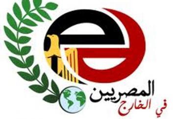 السفارات المصرية بالخارج