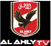 مشاهدة قناة الأهلي بث مباشر