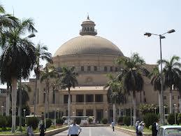 نتيجة كلية التجارة جامعة القاهرة 2014 الترم الاول