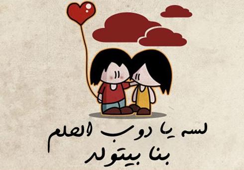 احلى وأكبر مجموعة كفرات فيس بوك facebook covers 2014